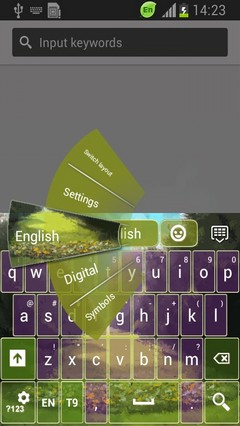 Green Park Keyboard