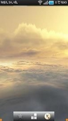 Cloud Scenery