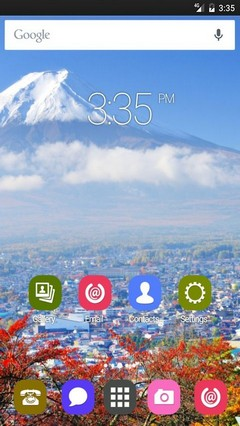 Mount fuji japan GO Launcher Theme