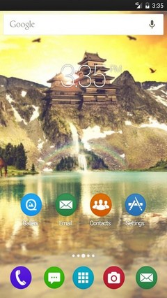 Ancient sunrise ADW Launcher Theme