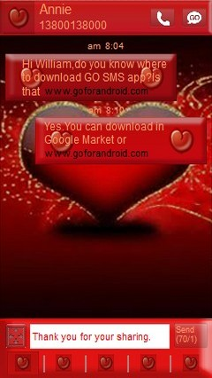 gosmspro valentine collection valentine heart