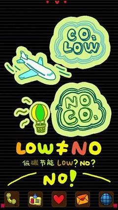 Low CO2 3 Theme GO Launcher EX