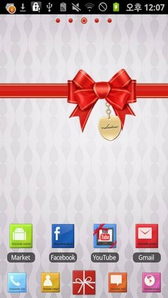 Valentine GO Launcher EX Theme