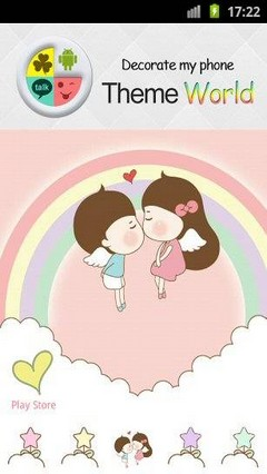 Go Launcher Kiss Couple Theme