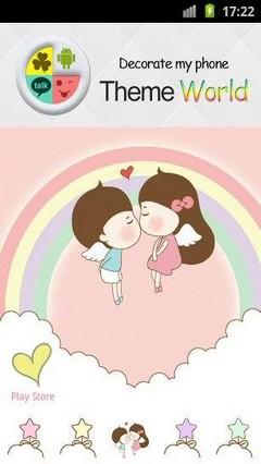 Go Launcher Kiss Couple Theme