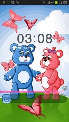 GO Locker Theme teddy bears