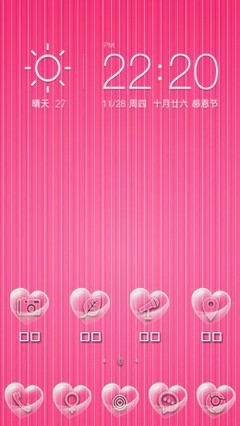Heart Bubble for 360 Launcher