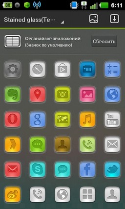 StainedGlass GO Launcher Theme 1.0