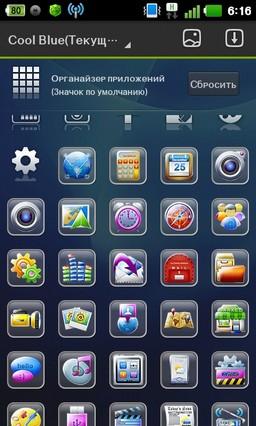 Cool Blue ???? Launcher GO 1.04