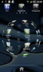 GO Launcher EX Theme Glass 2.1