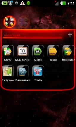 Dark red go launcher ex theme 1.0