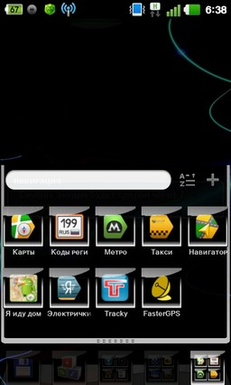 Black Gloss Cube Go Theme EX 1.0