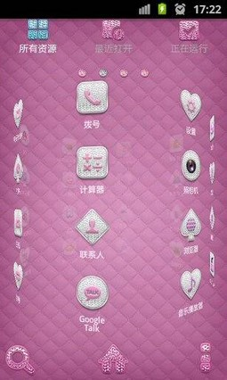 Go Launcher Bling Pink Theme