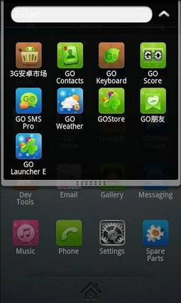 Classic Theme GO Launcher EX