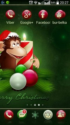 Lot 27 - Merry Christmas!