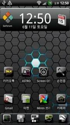 Theme BlackGlass Go Launcher 2.1