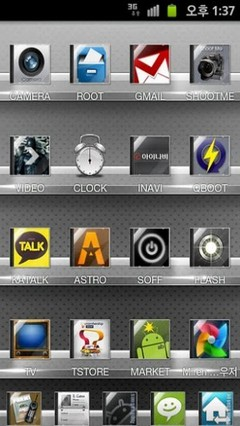 Best Case Go Launcher Theme
