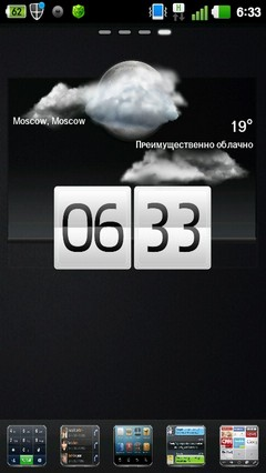Andro Iphone 3D go launcher ex 1.1