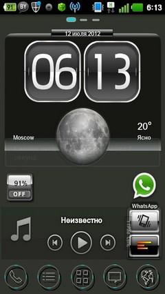 Grey Theme Go Launcher Ex 1.0