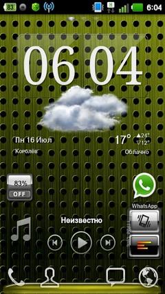 Yellow Theme GoApexNova 1.2