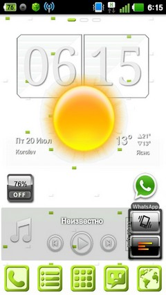 Green Theme Go Launcher Ex 1.0