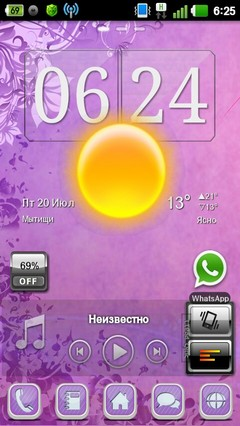 Pastel Purple Go Launcher 1.0