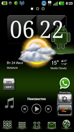 Green CD Theme Go Launcher Ex 1.0