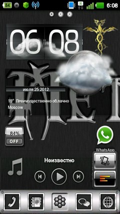 Go Launcher EX Metal Themel 1.0