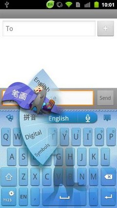 go keyboard wolf theme