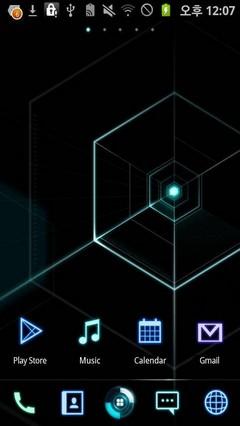Cyber GO Launcher EX Theme