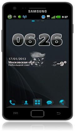 Dark Blue GO LauncherEX Theme