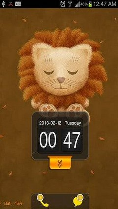 Go Locker Cute Lion Theme