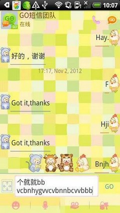 Lovely Animals Go Sms pro Theme
