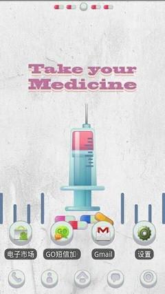 Medicine Theme GO Launcher EX