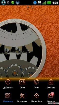 Orange GO Launcher EX