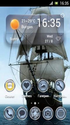 ship+boat+ocean