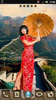 Great Wall of China 366