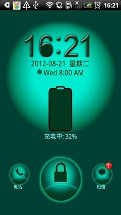 Go Locker Green Lantern Theme