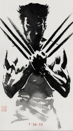 The Wolverine GO Locker