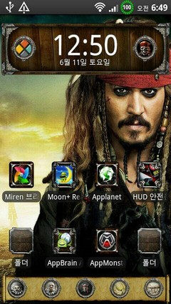 go launcher Jack Sparrow