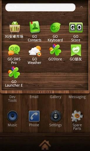 Wood GO Launcher EX Theme 1.5
