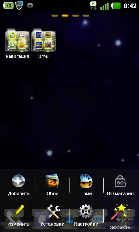 LC Fireworks Theme For GO Launcher EX 1.0