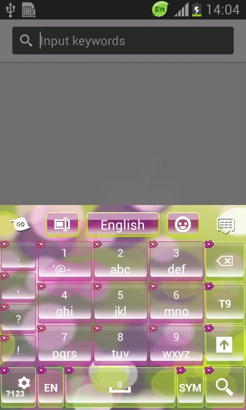 Blooming Spring Keyboard-release