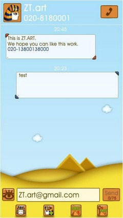 Egypt GO SMS Theme 1.0