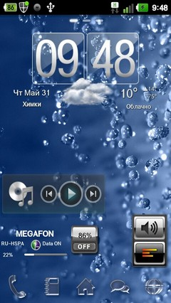 Water Drops Go Launcher Theme 1.0