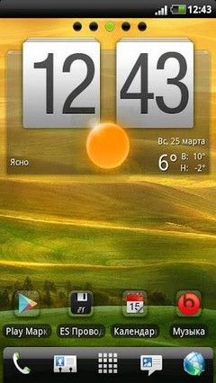 HTC Sense 4.0 GO Theme