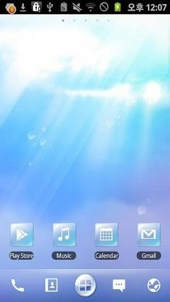 SunShower GOLauncher EX Theme v1.0