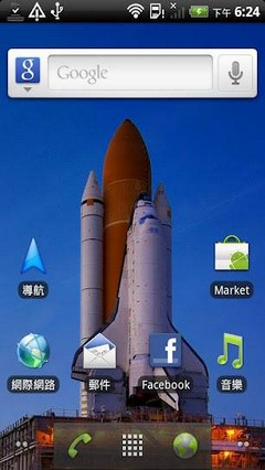 Android 2.3 Launcher (Home)