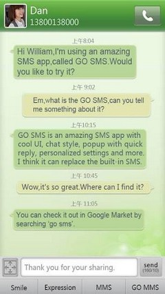 GO SMS Simple Green Theme