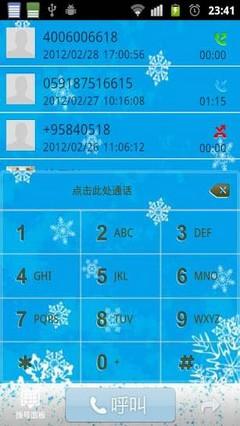 go contact winter theme